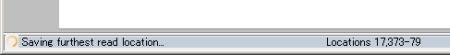 表示するページのデータをサーバ側とシンクロしている。