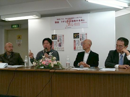 左から石井光太、堀江貴文、萩野正昭、村瀬拓男の各氏。