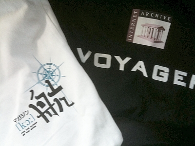 voyager_t