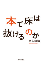 yukanuke_cover