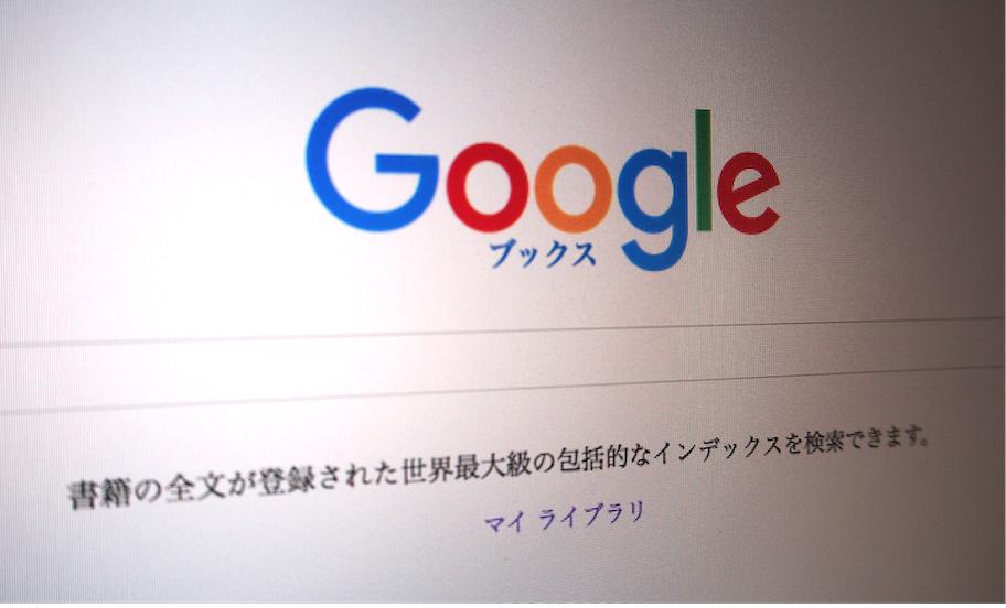 googlebools