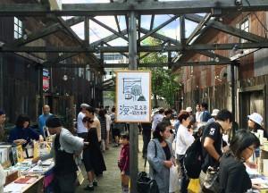 2015年9月21日に開催された、第一回「海の見える一箱古本市」の会場風景。