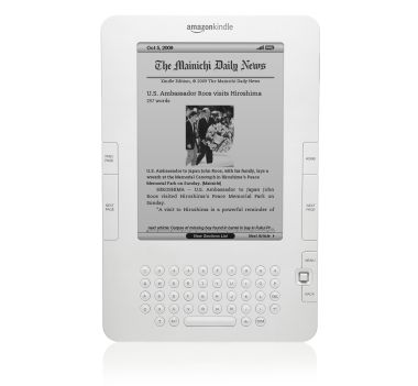 kindle_mainichi