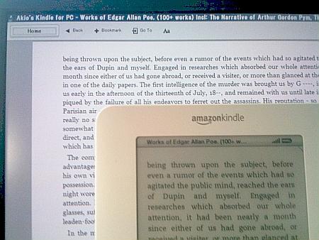 Kindle for PCとキンドルの表示画面はシンクロしている。