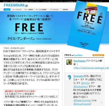 無料閲覧用PDFには約43時間で1万人がアクセスした。