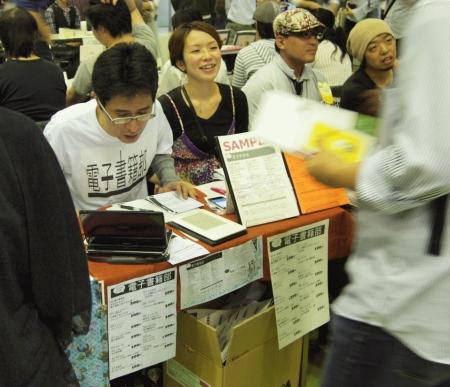 左の「電子書籍部」という白いTシャツを着ているのが米光さん。