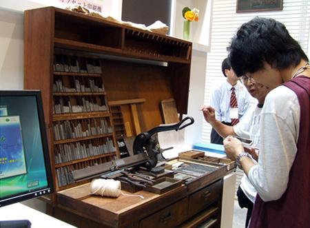 堀内印刷のブースでは、活字や紙型が展示されていた。