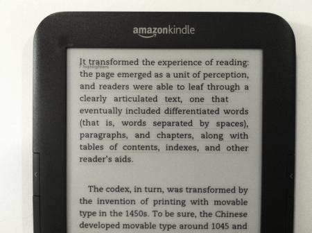 ハイライト箇所を複数の読者で共有することも可能。