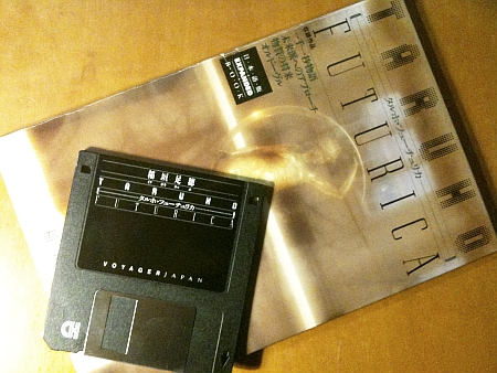「タルホ・フューチュリカ」のパッケージとフロッピーディスク