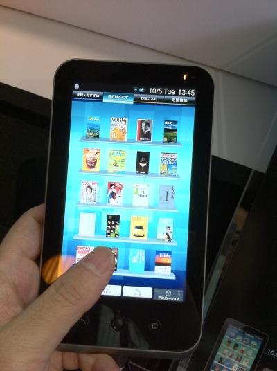GALAPAGOSのホーム画面はこの本棚のインターフェイス。iPadよりもKindleにその感覚は近いとも言える。
