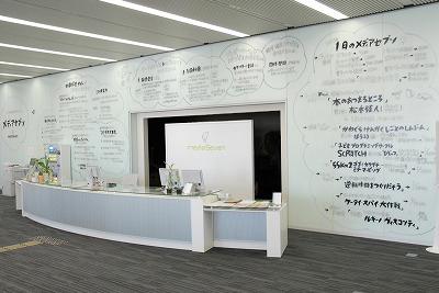 メディアセブン内観、壁に直筆でイベント情報などが書かれている。