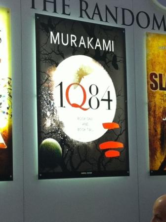 今秋発売予定の『1Q84』英国版。
