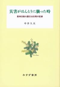 新版は電子書籍としてもリリース。