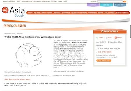 イベントのウェブサイトにはおなじみ柴田元幸さんのイラストも。