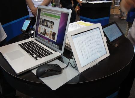 ボイジャーはブラウザで電子書籍が閲覧できる次期ビューアを発表。