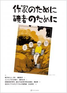 White_Cover