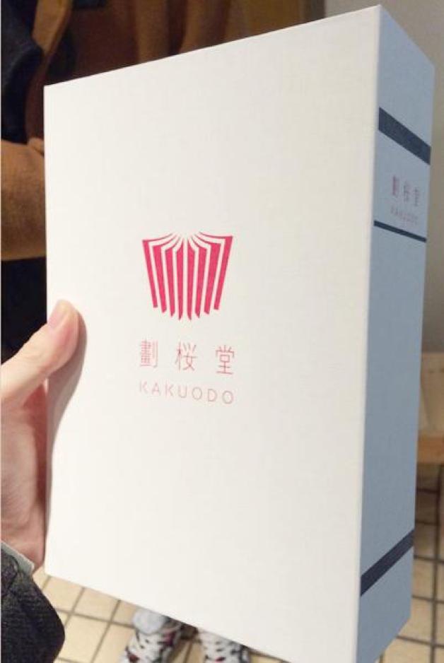 """気持ち""""をプレゼントする 〜思ひ出選書〜。この箱に入って届く。"""
