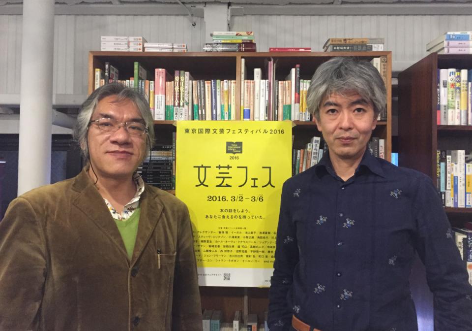 左が藤谷治さん、右が藤井大洋さん。