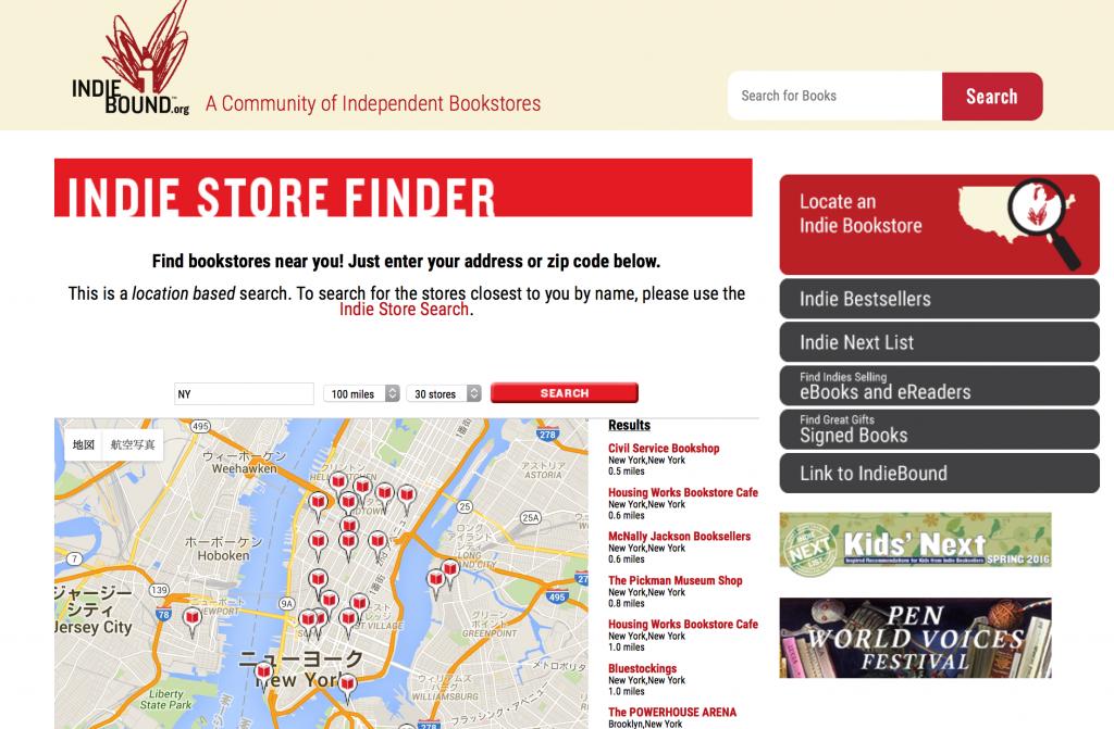 Indie Boundのサイトでマンハッタン周辺の独立書店を探してみたところ。