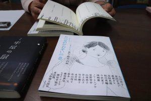 """「たべおそ」の解説をする田島さんの前には""""ご縁""""をつなげた『牢屋の鼠』も。"""
